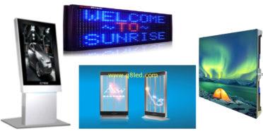 لوحات الإعلانات الالكترونية