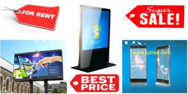 شركات بيع شاشات الاعلانات الالكترونية