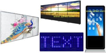 شاشات ليد للدعاية المتحركة المضيئة